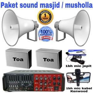 Harga paket speaker toa masjid dan | HARGALOKA.COM
