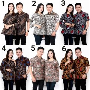 Harga couple batik seragaman batik pria dan wanita seragam kerja top   kmja cow | HARGALOKA.COM