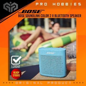 Harga bose soundlink color 2 ii bluetooth speaker | HARGALOKA.COM
