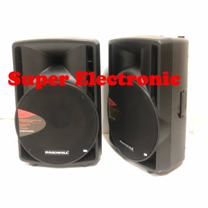 Harga speaker pasif 15 inch hardwell pro 15 p original high | HARGALOKA.COM