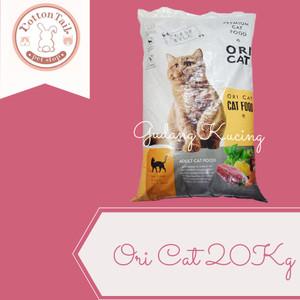 Harga oricat makanan kucing 20kg cat food oricat 20kg grab gojek   | HARGALOKA.COM