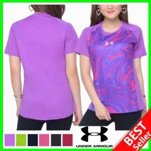 Harga baru kaos olahraga wanita senam fitness lari training gym baju running   green | HARGALOKA.COM