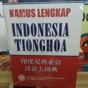 Harga buku kamus lengkap indonesia tionghoa dari tim universitas | HARGALOKA.COM