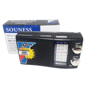 Harga radio murah souness sni 3750 ac dc 3 band fm am | HARGALOKA.COM