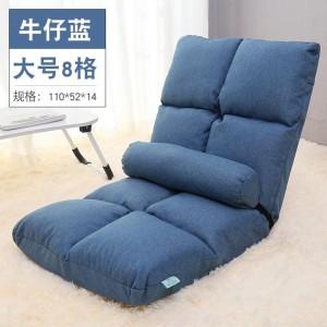 Harga tatami lazy sofa portable sofa bed kursi lantai tatami adjustable   b   HARGALOKA.COM