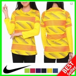 Harga nike terbaru baju senam lengan panjang wanita lari gym kaos olahraga   kuning | HARGALOKA.COM