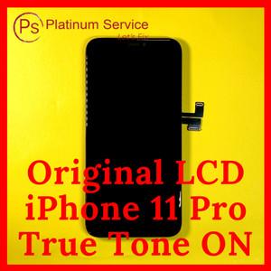 Info Oneplus 7 Notification Tone Katalog.or.id