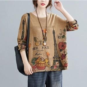 Harga scarlet knit sweater   premium dress cheongsam qipao import hk   kupu2 | HARGALOKA.COM
