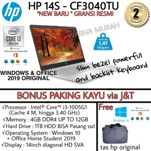Harga laptop hp 14s cf3040tu i3 10051g1 hdd 1tb layar 14inch win office ori   silver ram ori | HARGALOKA.COM