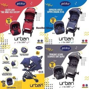 Harga stroller pliko b s 580 pk 03 b urban travel system   | HARGALOKA.COM