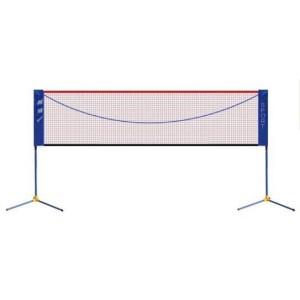 Harga net badminton portable bulu tangkis folding 5 1 meter high | HARGALOKA.COM