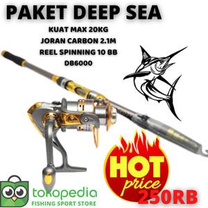 Harga set pancing laut kekuatan 20kg joran 210 reel debao db6000 bisa | HARGALOKA.COM