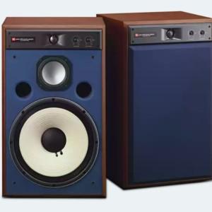 Harga jbl 4319 high precision control monitor loud speaker not | HARGALOKA.COM