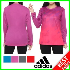 Harga adidas kaos olahraga wanita terbaru baju senam sepeda lengan panjang   ungu | HARGALOKA.COM