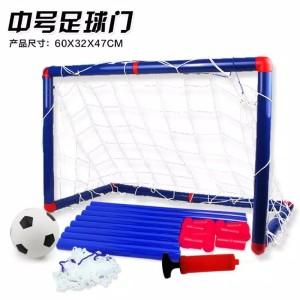 Harga mainan gawang jaring sepak bola set futsal set | HARGALOKA.COM