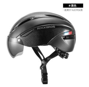 Harga rockbros wt 018s bike eps helmet with glasses   helm sepeda     HARGALOKA.COM