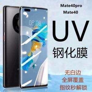 Katalog Huawei P30 Vs Huawei Mate 20 Pro Katalog.or.id