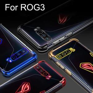 Info Case Asus Rog Phone Katalog.or.id