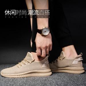 Harga men shoes   sepatu sneakers kasual import pria v991   sepatu jaring   khaki | HARGALOKA.COM