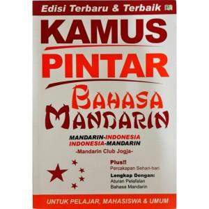 Harga kamus pinter bahasa mandarin  | HARGALOKA.COM