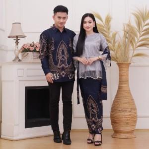 Harga batik couple kebaya brukat modern baju pasangan pesta tunangan murah   grey | HARGALOKA.COM