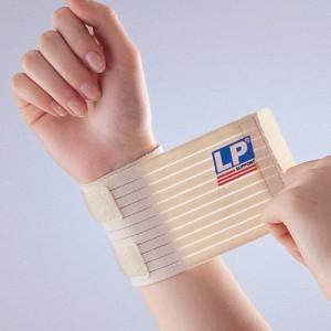 Harga wrist wrap lp 633 pembalut deker pergelangan ankle tangan kiri   HARGALOKA.COM