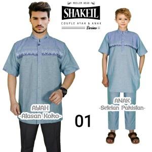 Harga baju koko couple ayah dan anak laki catton premium   01 ayah | HARGALOKA.COM