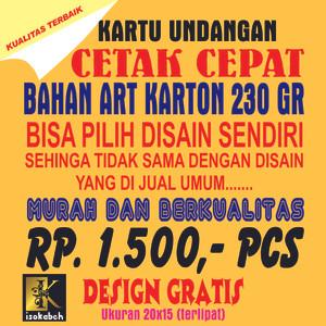Harga kartu uandangan khitanan murah sc 204 20x14 cm | HARGALOKA.COM