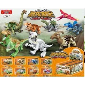Harga lego dinosaurus 1 set isi 8 pcs lego jurassic park 1 set 8 pcs   HARGALOKA.COM