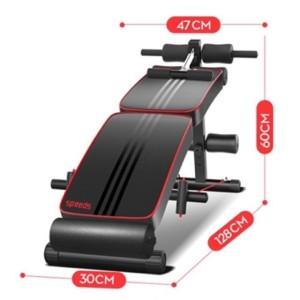 Harga sit up bench speeds papan sit up | HARGALOKA.COM