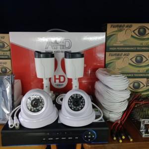 Harga paket murah 2 indoor 2 outdoor lens 3mp | HARGALOKA.COM