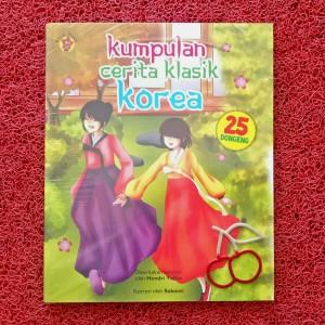 Harga kumpulan cerita klasik korea 25 dongeng   buku | HARGALOKA.COM