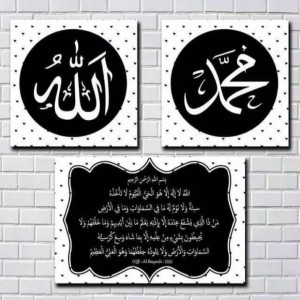 Harga hiasan dinding islami minimalis dekorasi rumah islami indah   | HARGALOKA.COM