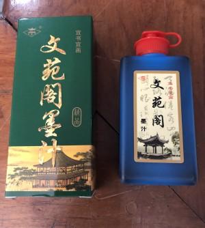 Katalog Tinta Cina Katalog.or.id