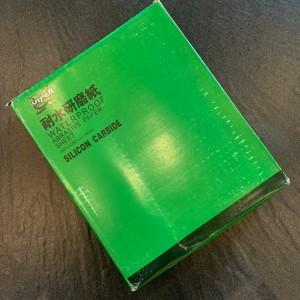 Harga Amplas Grit 3000 Toho Amplas P3000 Toho Waterproof Harga Grosir Katalog.or.id