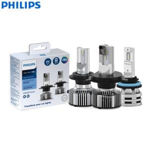 Info Jenis Lampu Led Philips Katalog.or.id