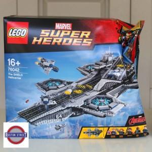 Harga lego marvel the shield helicarrier 76042   HARGALOKA.COM