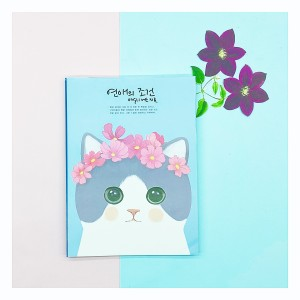 Harga buku tulis kucing lucu   | HARGALOKA.COM