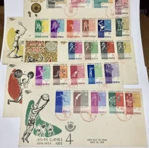 Harga prangko perangko indonesia shp asian games ke 4 1962 | HARGALOKA.COM