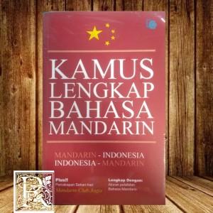 Harga kamus lengkap bahasa | HARGALOKA.COM