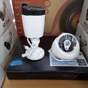 Harga paket 1 indoor 1 outdoor lens 4mp komplit kabel cctv dan | HARGALOKA.COM