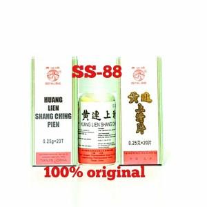 Harga huang lien shang ching pien manis untuk panas dalam isi 20 tablet | HARGALOKA.COM