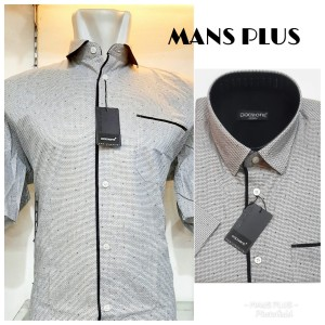 Harga kemeja jumbo xxl xxxl atasan pria formal casual bigsize q33   putih | HARGALOKA.COM
