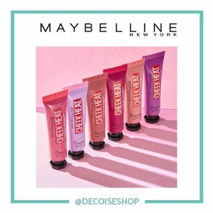 Harga maybelline cheek heat gel liquid blush face makeup   berry | HARGALOKA.COM