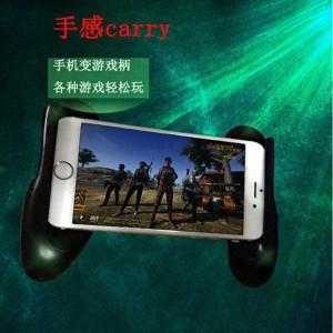 Harga mobile gamepad hand grib untuk game   HARGALOKA.COM