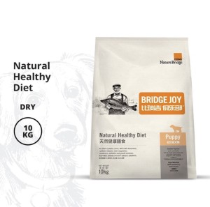 Info Cppetindo Nature Bridge Baby Puppy Food 0 5kg Katalog.or.id