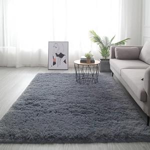 Harga karpet polos rasfur 150 100 tebel 3cm     HARGALOKA.COM