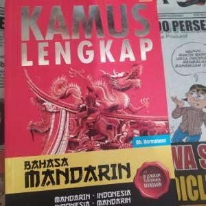Harga kamus lengkap bahasa mandarin di lengkapi tatabahasa mandarin | HARGALOKA.COM