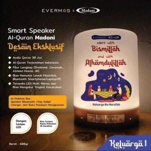 Harga speaker quran 30 lampu led bisa custom nama 25 karakter   HARGALOKA.COM