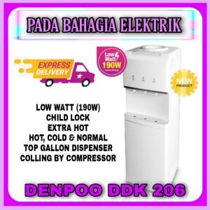 Harga denpoo water dispenser ddk 206 with compresor   | HARGALOKA.COM